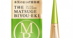 MATSUGE BIYOU-EKI EYELASH SERUM REVIEW