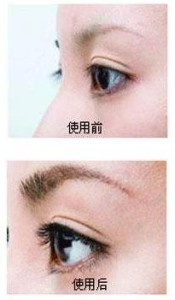 FNS Nutrilash Lash and Brow Enhancer by osmotics #18