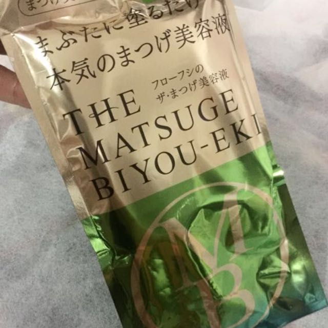 The Matsuge Biyou-Eki Eyelash Serum