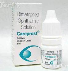 b030d033dc4 Careprost Review